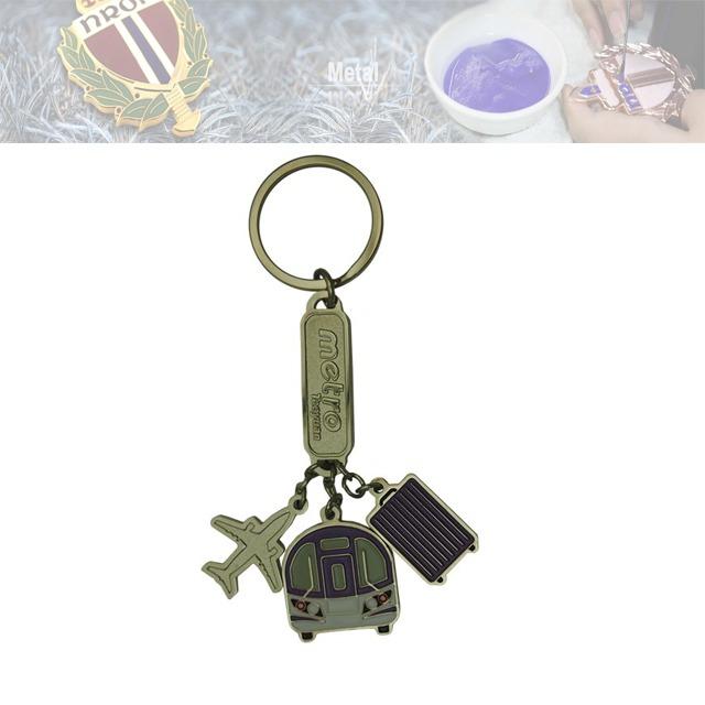 旅行钥匙扣定制、行李箱钥匙扣定做