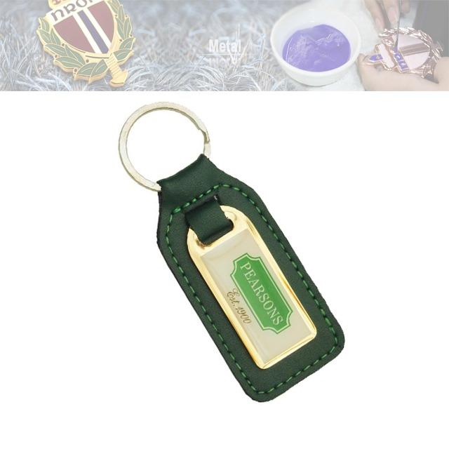 皮质印刷钥匙扣、印刷钥匙扣定制厂家