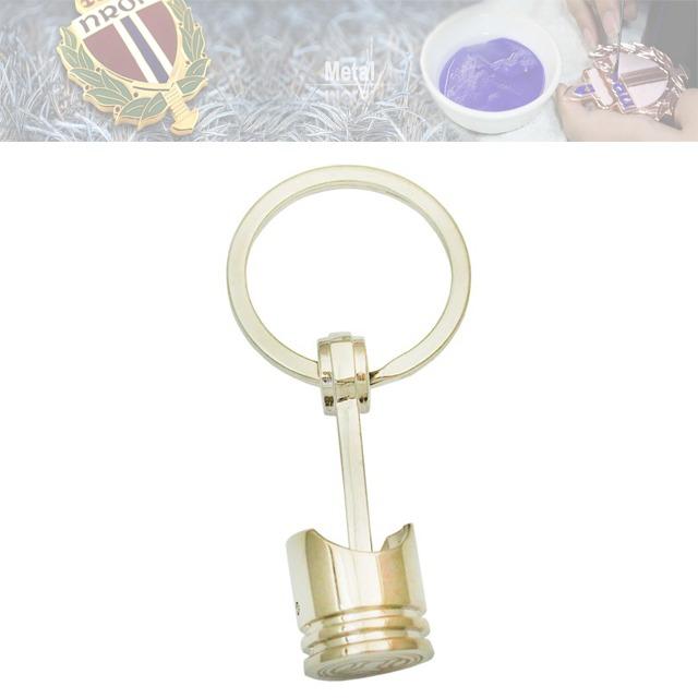 锌合金立体钥匙扣订做、3D钥匙扣定制工厂
