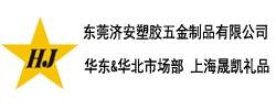 顶部logo-gai 副本