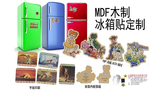 MDF木质冰箱贴定制