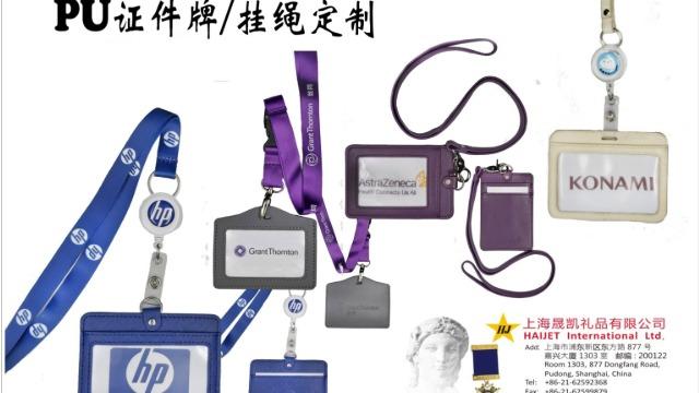 PVC卡套定制,承接各公司,各展会的卡套挂绳定制