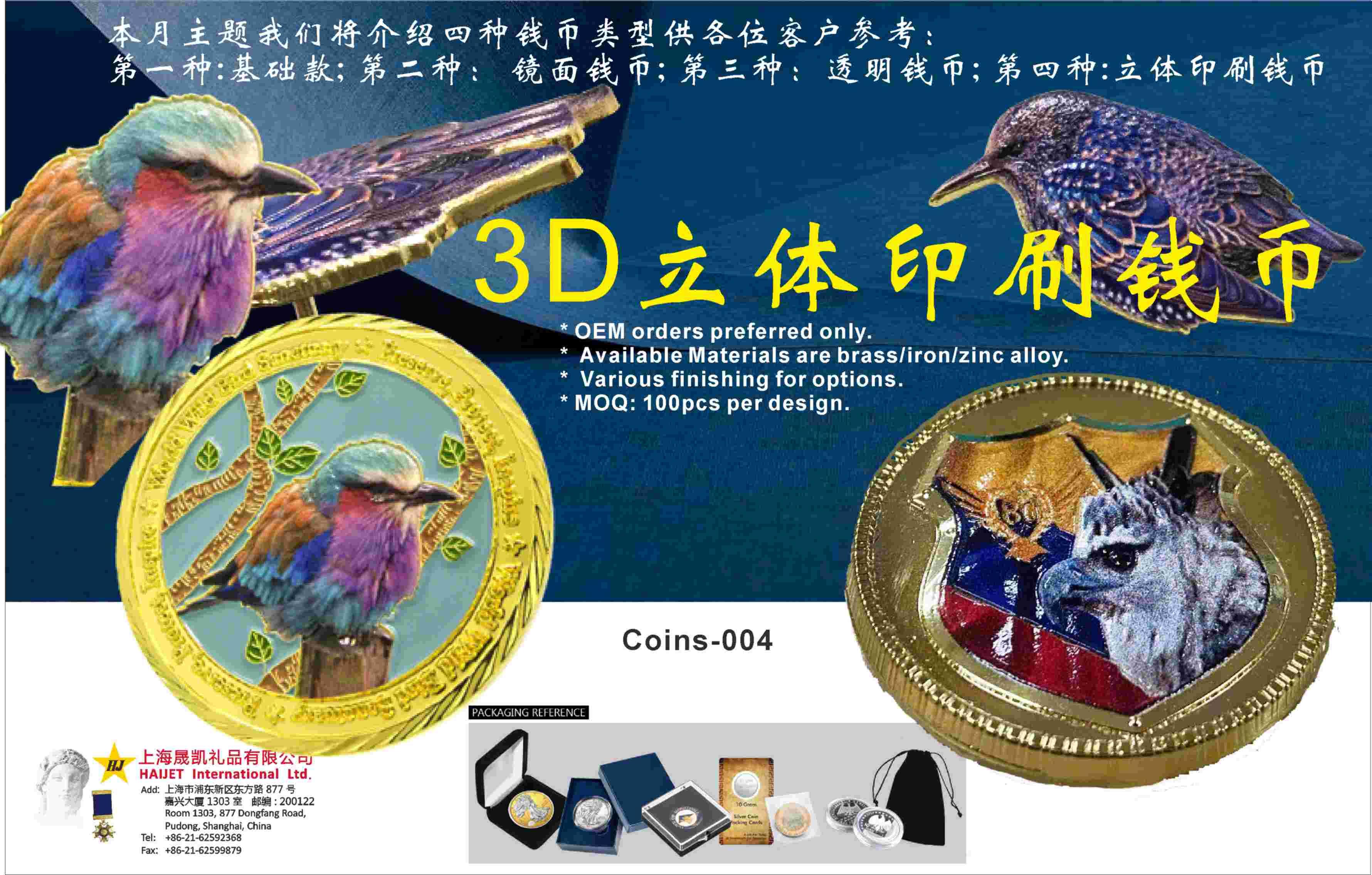 202105C_CN004